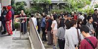 台湾統一地方選で混乱…締め切り後も投票所に長蛇の列