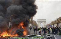 デモ隊がシャンゼリゼ封鎖 仏、燃料税引き上げに抗議