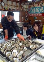 舞鶴産の新鮮マガキ味わって 12月から恒例「かき小屋」