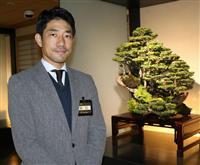 【彩人国記】大宮盆栽美術館学芸員・田口文哉さん(41) 海外を参考、「BONSAI」再…