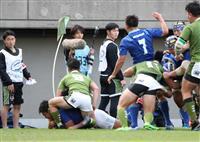 東海大が2年ぶり制覇 ラグビー関東大学リーグ