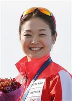 トライアスロンの谷真海が出場可能に 東京パラリンピック