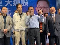 【台湾地方選】台北は現職が3200票差辛勝、国民党候補は投票無効提訴へ