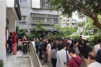台湾、日本食品規制継続へ 住民投票成立 東京五輪「台湾」案は否決