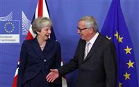 英離脱「政治宣言」合意へ EU臨時首脳会議