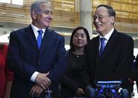 中国がイスラエルに触手、サイバー技術流出を懸念