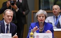 英離脱協定と政治宣言を承認 EU臨時首脳会議