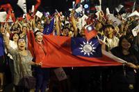 """台湾地方選で中国が""""勝利宣言""""「平和な関係望む民意の表れ」と"""