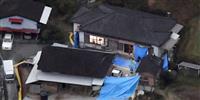 宮崎・高千穂町の6遺体、女児も犠牲 殺人で捜査
