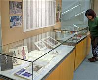 熊楠と中上健次の生涯をたどる 三重県立図書館で展示