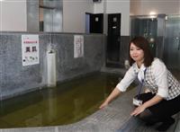 宇津救命丸、発祥の地で生薬の入浴剤を発表
