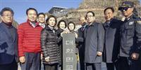 韓国国会議員竹島上陸 外務省が外交ルートで抗議