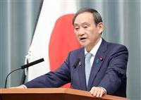 菅義偉官房長官「極めて遺憾」 韓国国会議員の竹島上陸
