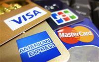 【経済インサイド】消費増税対策のポイント還元、カード業界が猛反発なぜ?