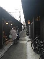 京の職人版「トキワ荘」あじき路地、15年の岐路