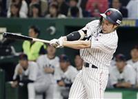【プロ野球通信】日米野球にMLBも興味津々 公式サイトが日本の魅力を数多く紹介