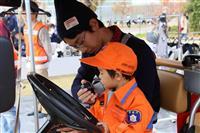 京都市消防団の仕事を体験 梅小路公園でフェスタ