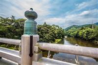 【日本再発見 たびを楽しむ】神秘的な自然に思いはせて~伊勢神宮の森(三重県伊勢市)