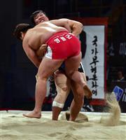 朝鮮相撲「シルム」を無形文化遺産に ユネスコが初の南北共同登録