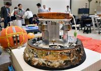 宇宙から帰還した試料カプセルを公開 JAXA