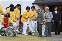両陛下、静岡を私的ご旅行 「ねむの木学園」ご訪問