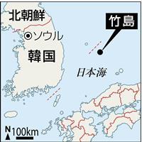 竹島領海に韓国調査船、政府が抗議