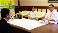宮城県食材の魅力を発信 「料理マスターズ」でブロンズ賞・黒森洋司さん