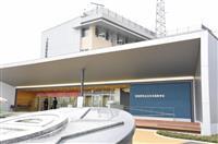 気仙沼向洋高、新校舎落成式 生徒意気込み「1年目大事」