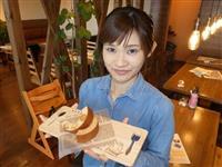 「どうたくばぁむ」召し上がれ 松帆銅鐸モチーフに洲本のカフェが商品化