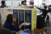 「建物に恥じない仕事を」 水戸市役所新庁舎で業務開始