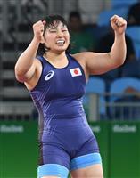 【オリンピズム 道 東京へ】我慢強いレスリング女王・土性沙羅(1)リオの金メダルは亡き…