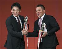 MVPは広島の丸が2年連続 パは西武の山川が受賞