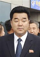 北朝鮮体育相の入国許可 菅官房長官、五輪関連会議出席で