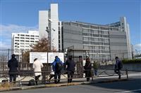 ゴーン事件は日本人の「外国人嫌い」の表れ 仏紙報道