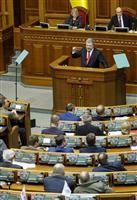 米政府、ウクライナ艦艇銃撃でロシアを非難 電話会談で