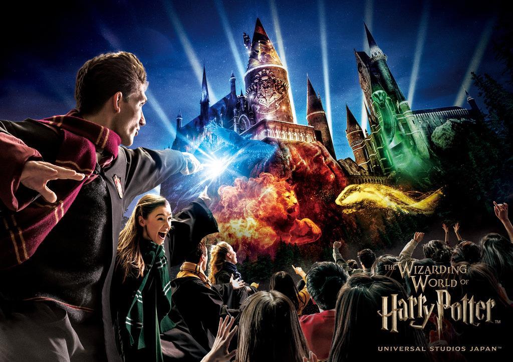 新ナイトショーのイメージ TM&(C) Warner Bros. Entertainment Inc. Harry Potter Publishing Rights (C) JKR.(s18)(ユニバーサル・スタジオ・ジャパン提供)