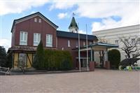 「反省と教訓」東電が廃炉資料館 富岡町で30日オープン