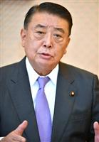 【耳目の門】(3)国会改革 「三権の長」の思い通じるか 石井聡
