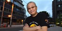 コラムニストの勝谷誠彦氏死去、57歳