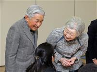 両陛下、静岡の私的旅行からご帰京