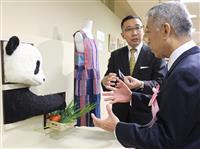 警視庁職員の美術展開催 東京・日本橋