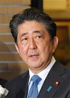 日英首脳が電話会談 安倍首相、EU離脱合意案を評価