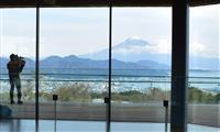 駿河湾越しに仰ぎ見る圧巻の富士 「日本平夢テラス」完成