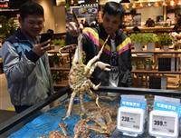 【中国観察】キャッシュレスの「次」…アリババが参入した新形態スーパーとは