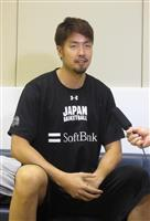 【バスケット通信】1年ぶり復帰の33歳・竹内公輔、2枚看板不在のバスケ代表「勝たせたい…