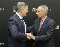MLBがカジノ大手MGMと提携 日米で活動へ