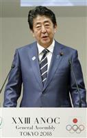 「最高のおもてなしで」 安倍晋三首相が五輪に向け各国に
