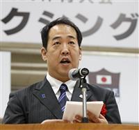 日本ボクシング連盟がIOCと面会へ 東京五輪除外問題