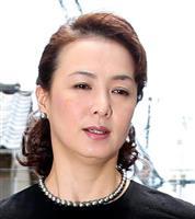 河野景子さんがコメント「2人で話し合い、決断」