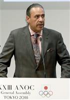 アハマド会長は活動停止へ ANOC総会がスタート